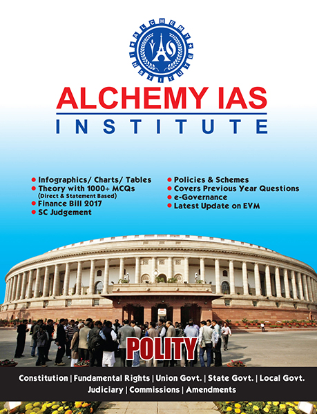Civil Services Coaching Institute Kozhikode | Best & Top Rated IAS