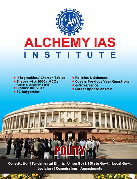 Alchemy IAS – Publications | Civil Services Coaching